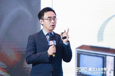 [G-LED Annual Meeting] Jiang Yi: Leyard Opened Up a New Era of Micro LED Display