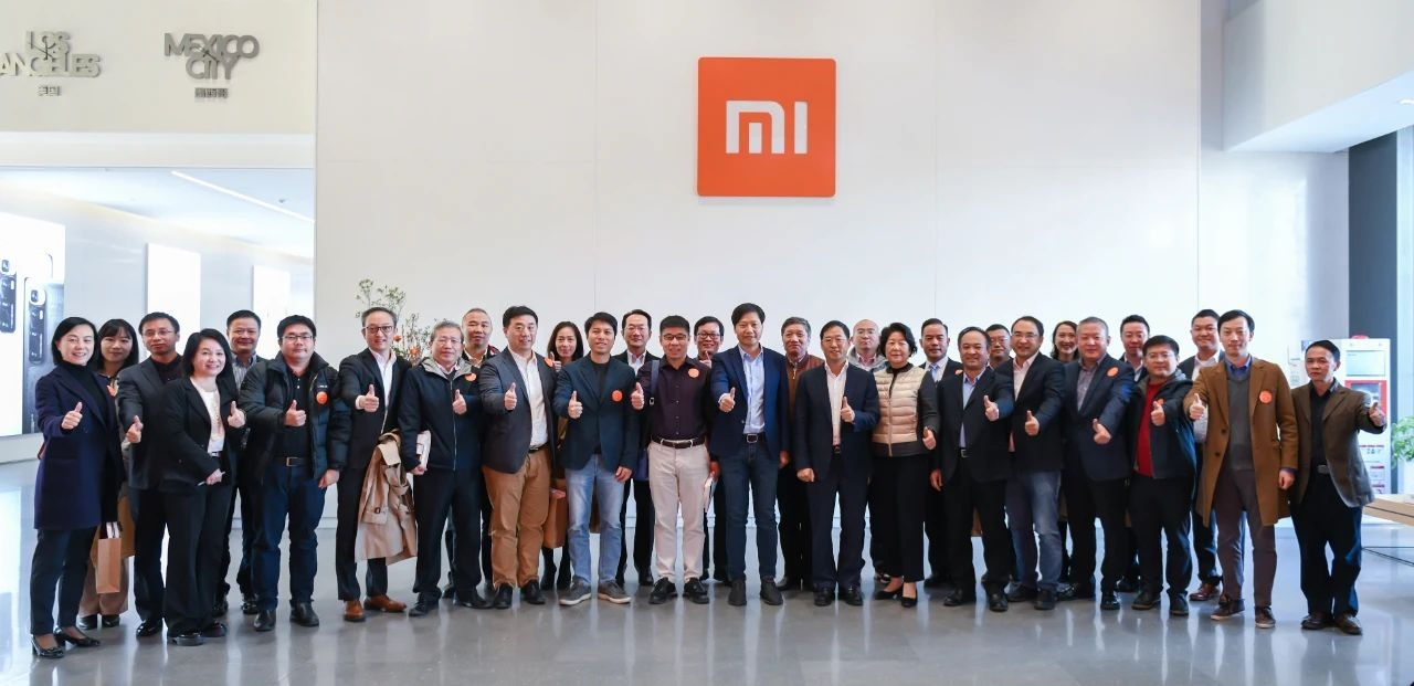 "Li Jun led member companies into Xiaomi and exchanged views on ""innovation-driven development"" with Lei Jun."
