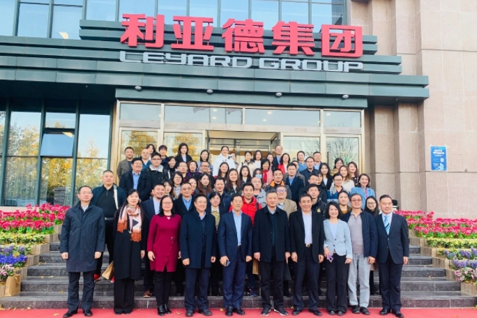 Li Jun, Chairman of Leyard, Was Elected As President of the New ZLCA