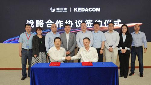 Leyard and Suzhou KEDACOM Sign a Strategic Cooperation Agreement