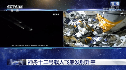China successfully launched the Shenzhou-12 crewed spacecraft! Leyard witnessed the perfect process lasting for 573 seconds