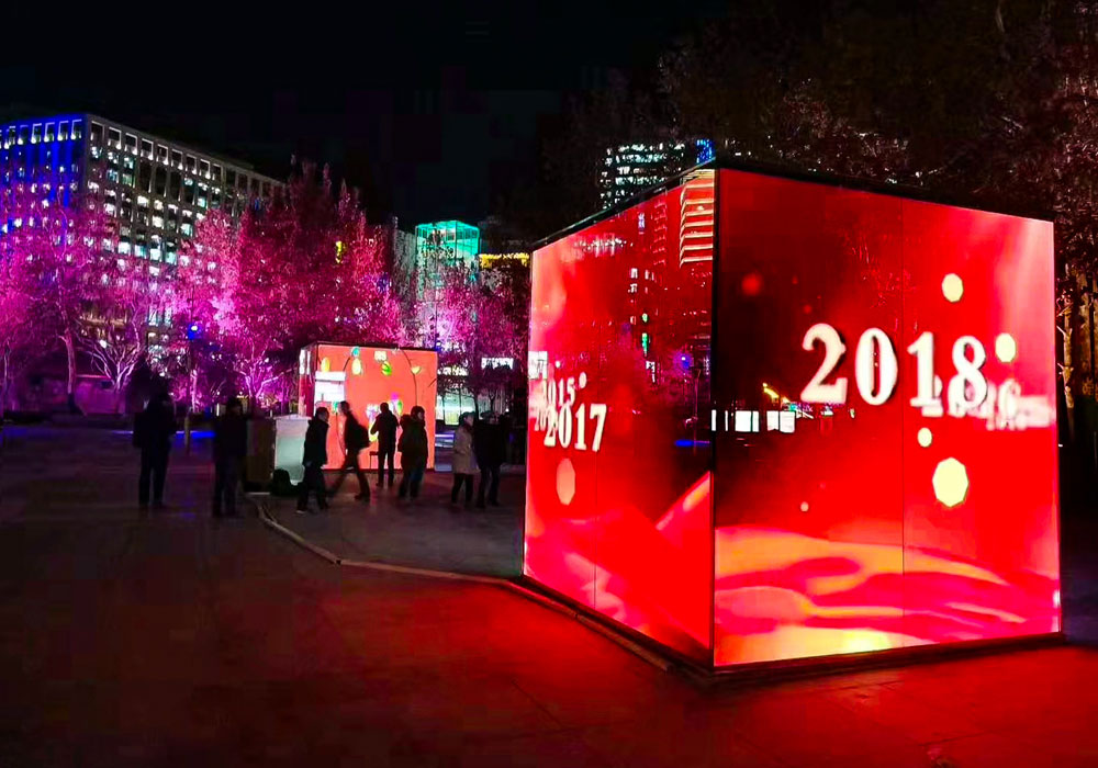 2019 Beijing Zhongguancun Square Mirror Magic Cube