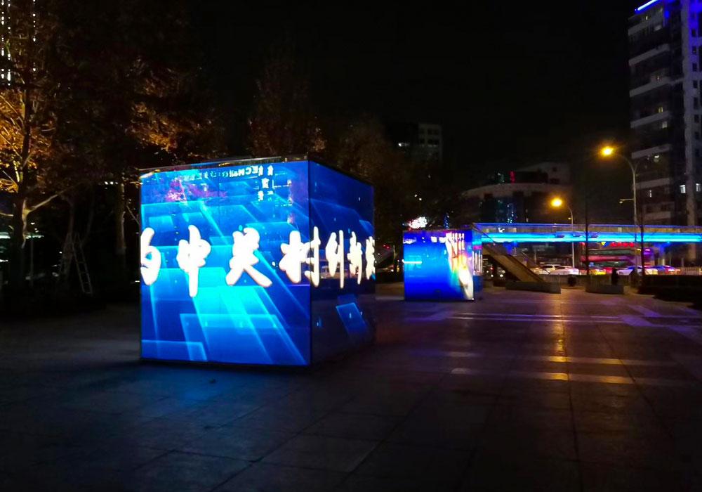 2019 Beijing Zhongguancun Square 02