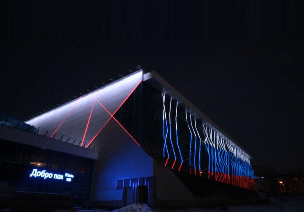 2014 Russia