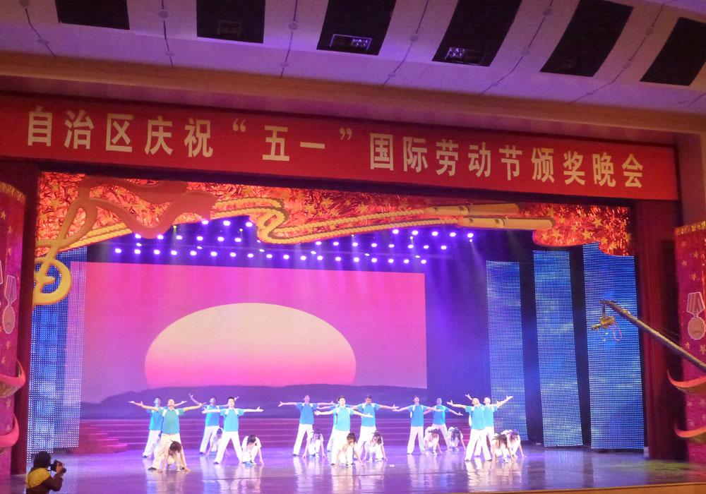 2014 Ningxia