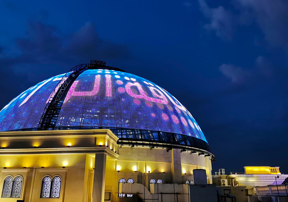 2017 Doha Qatar Dome Diaplay