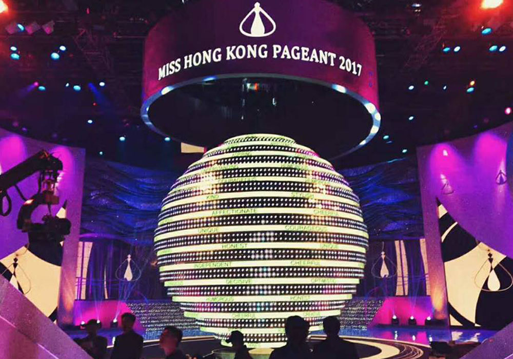 2017 Miss Hong Kong Pageant