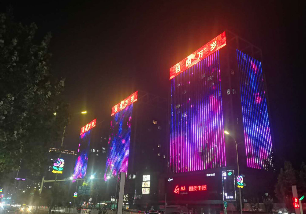 2019 Brilliance Fresh City Shopping Mall project in Daxing Beijing