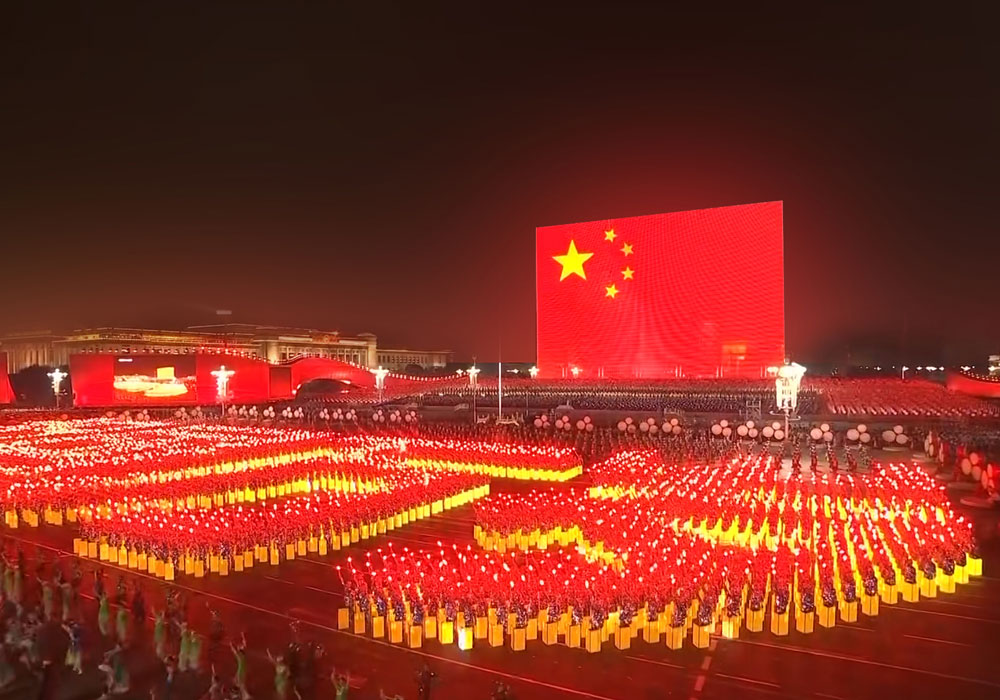 2019 China's 70th Annivesary