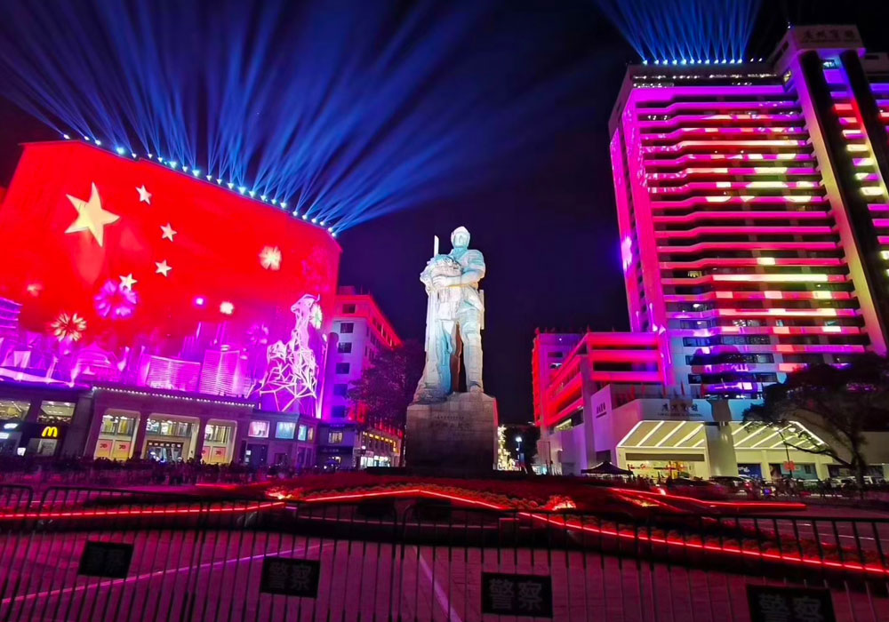 2019 Guangzhou China