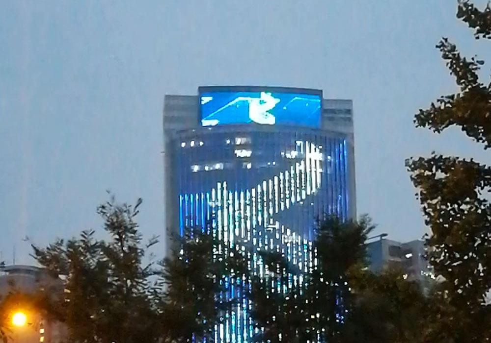 Beijing Digital Building Project