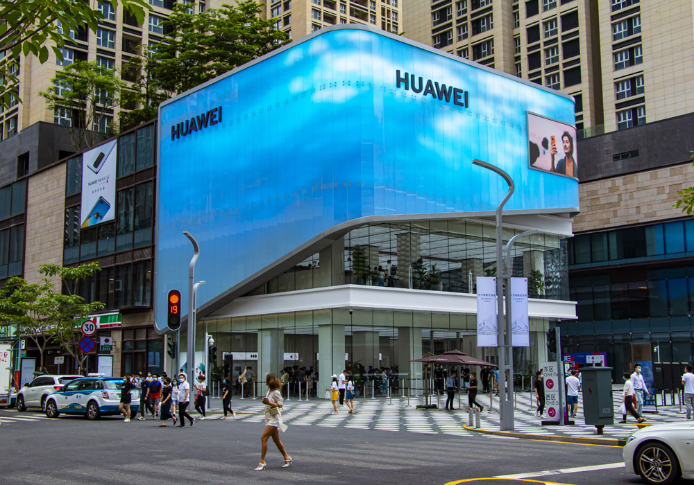 2020 Huawei Smart Living Hall Project
