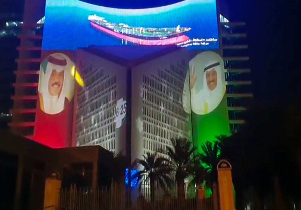 2020 Kuwait KPC Building Facade Project