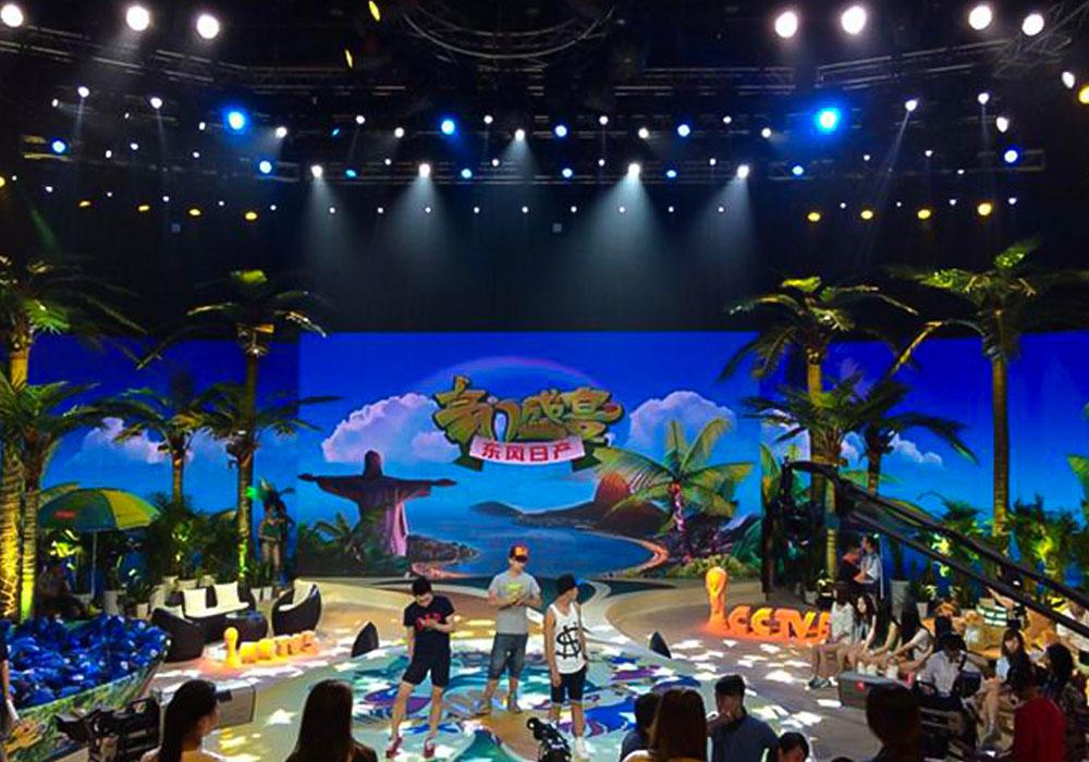 2015 CCTV5 Performance Hall Main Display Project
