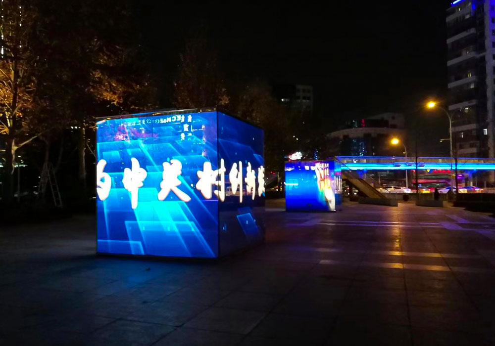 2019 Beijing Zhongguancun Square
