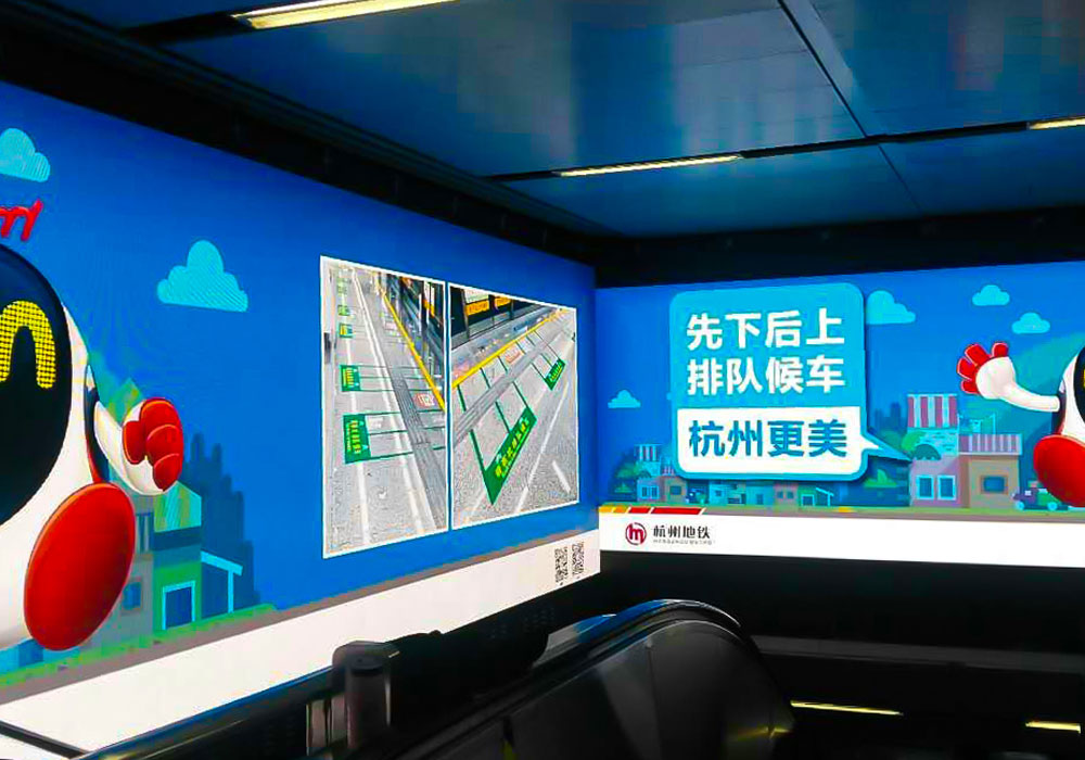 2015 Advertising LED Display For Metro Station In Hangzhou