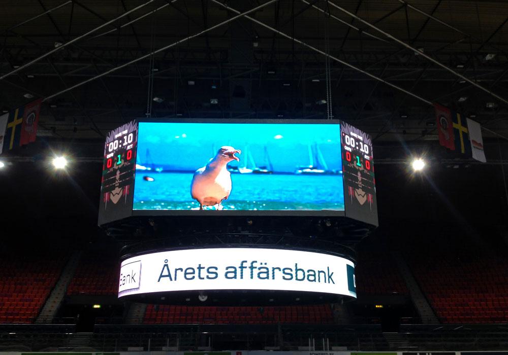 Ice Hockey Stadium In Sweden