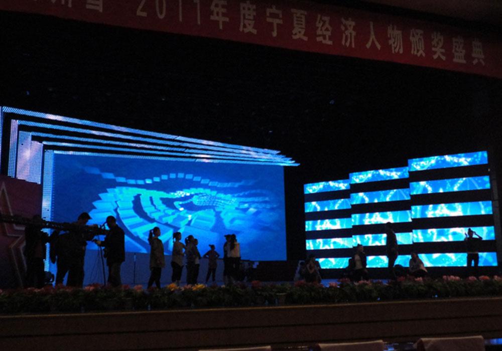 Ningxia TV Station China