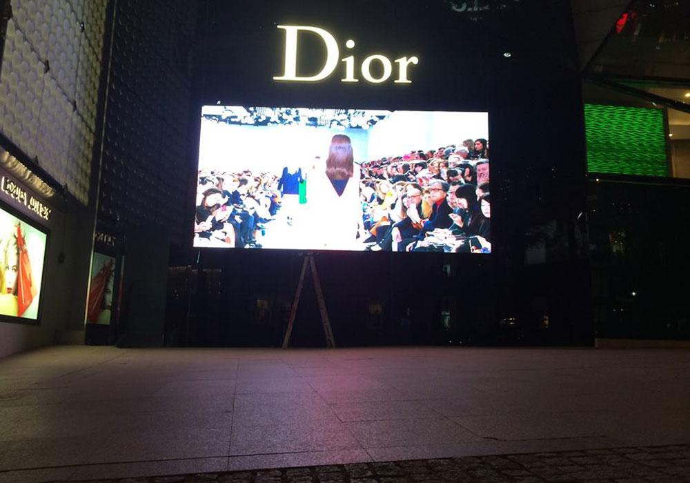 2017 Dior Store In Kuala Lumpur, Malaysia