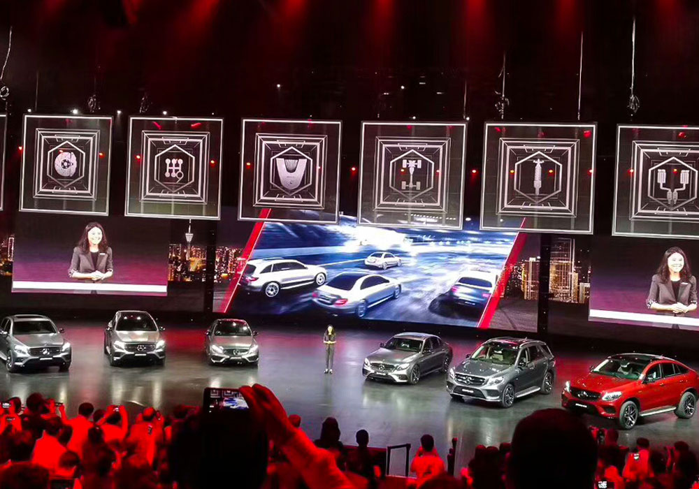 2017 Shanghai International Auto Show