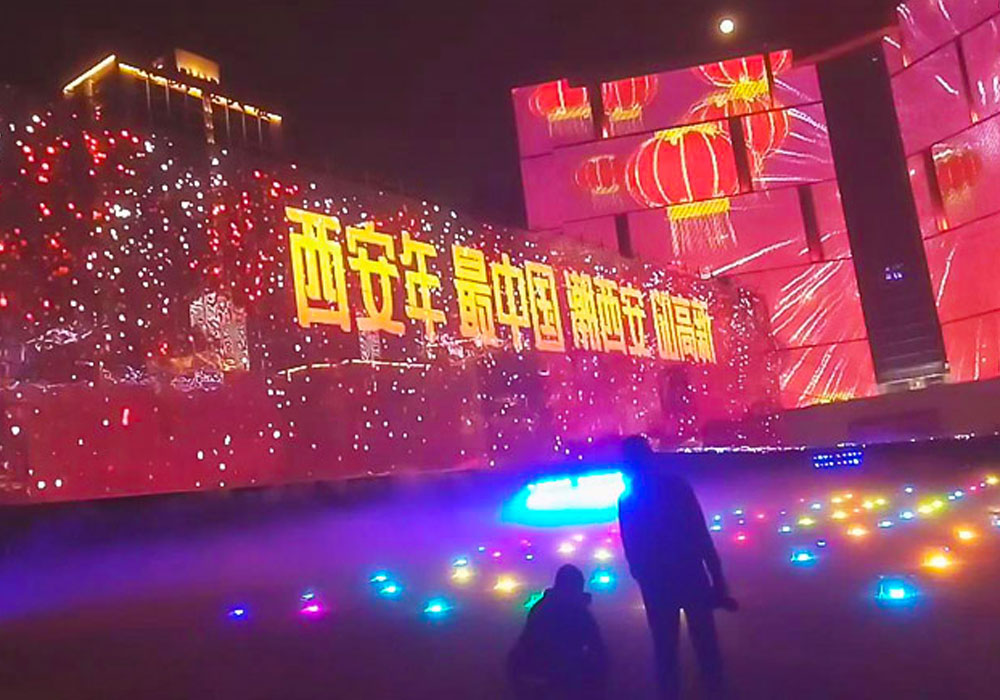2018 Xian New Year's Celebration China