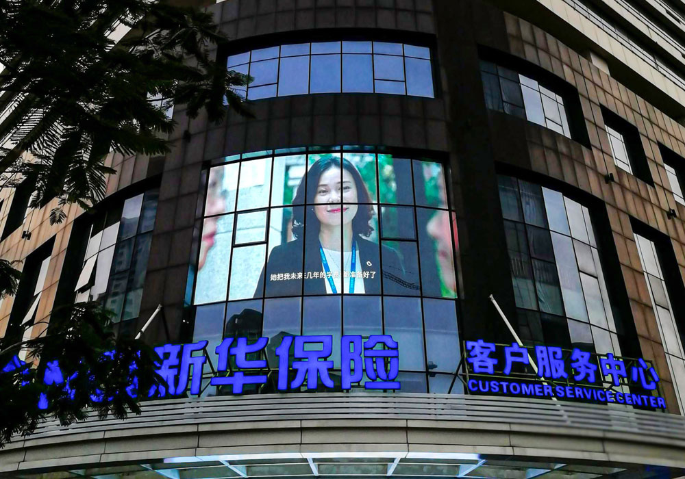2019 Haikou Customer Service Center Project