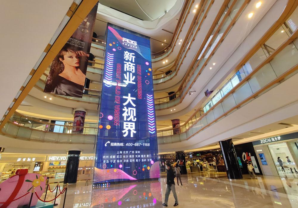 2019 Shenzhen Yitian Holiday Square Touring Lift