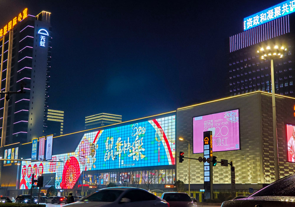 2019 Taizhou Rainbow Shopping Mall