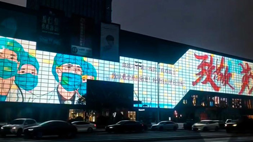 Leyard Vteam 1738㎡ Led Transparent Screen, Lighting Up Taizhou Rainbow, saluting To The Heroes In Harm's Way