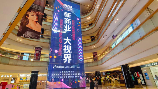 The 5-story Led Transparent Display Makes The Offline Market Of Yitian Holiday Plaza Fiery