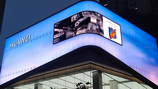 Huawei and Leyard Giant Digital Media Landmark LED Display