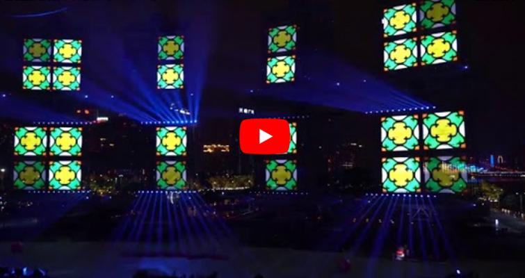 Guangzhou Haixinsha Asian Games Park-leyard Vteam