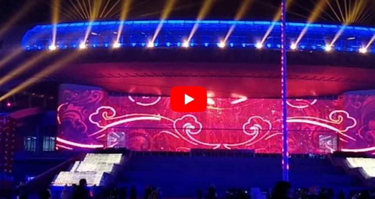Xinjiang  Convention Center China-leyard Vteam