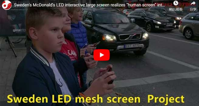 Sweden McDonald's LED Mesh Screen Project by Leyard Vteam