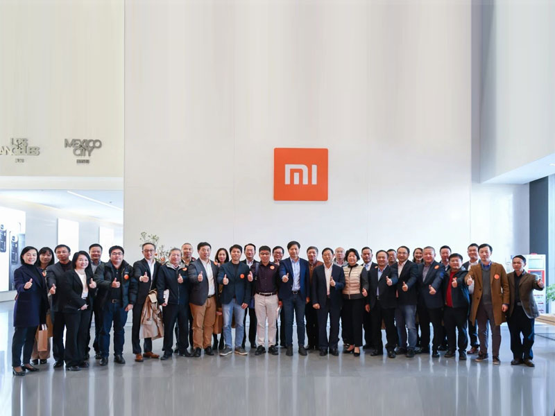 Li Jun led member companies into Xiaomi and exchanged views on