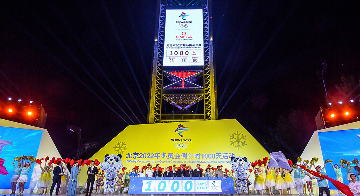 2019 Screen to Show Countdown to 2020 Beijing winter Olympics