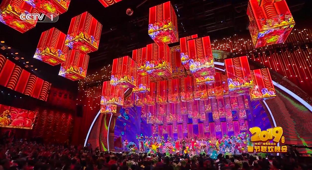 2019 Spring Festival Gala Show