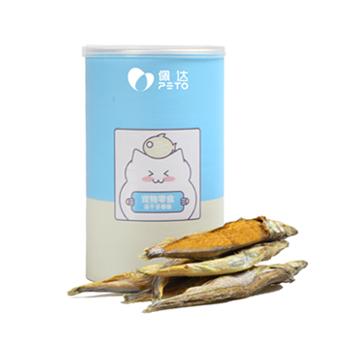 Freeze-Dried Pet Seafood Series