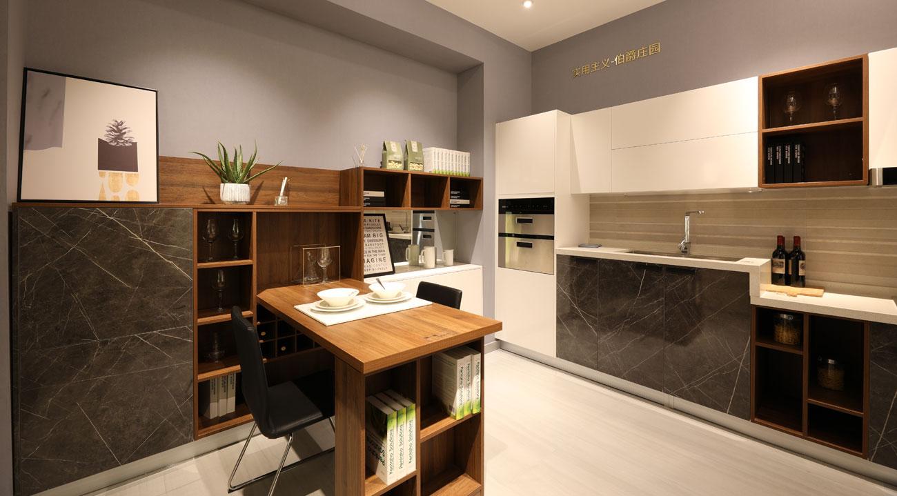 CHATEAU BERGAT Kitchen Cabinets