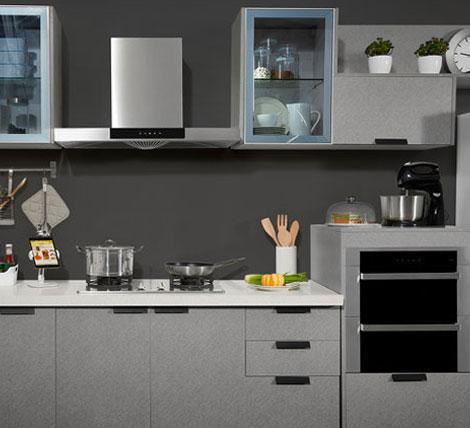 NORTH SUNSHINE Kitchen Cabinets