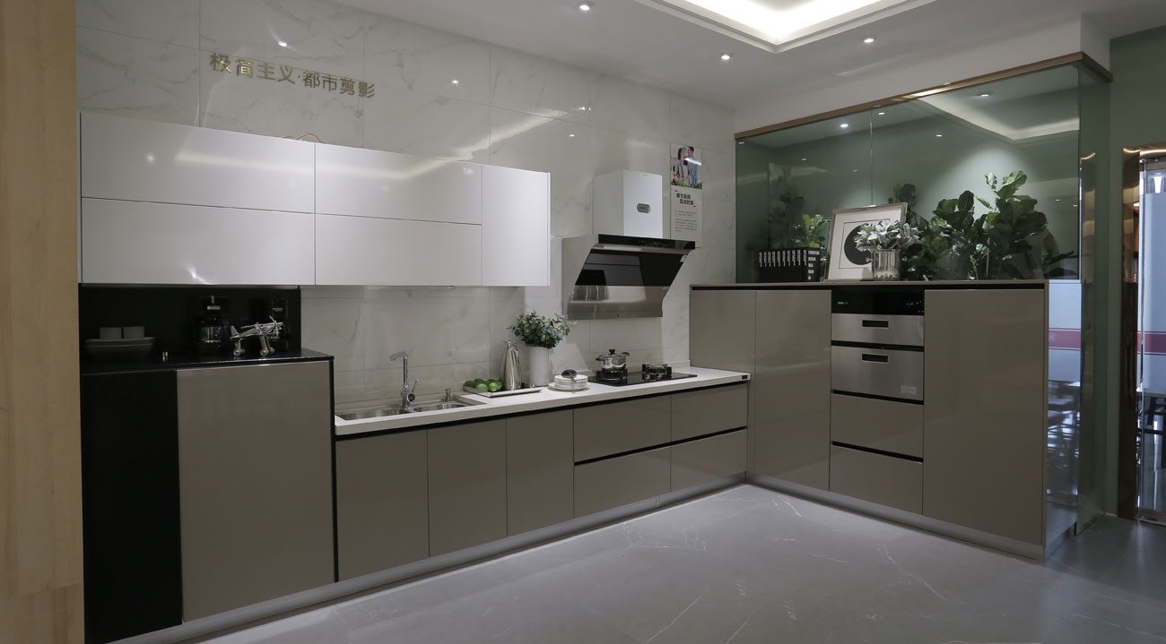 URBAN SILHOUETTE Kitchen Cabinets