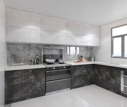 MOTUS Kitchen Cabinet