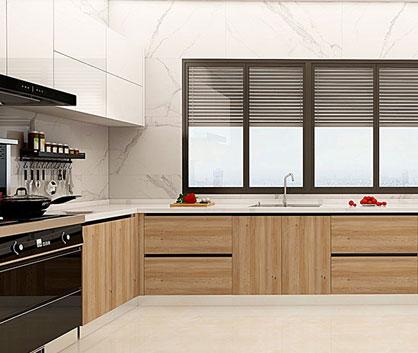 ARTWOOD Kitchen Cabinet