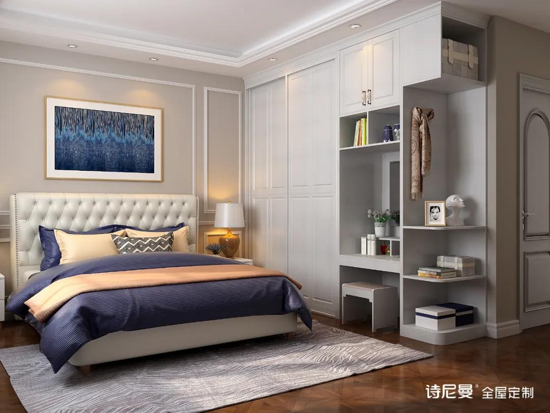 Bedroom Inner Design