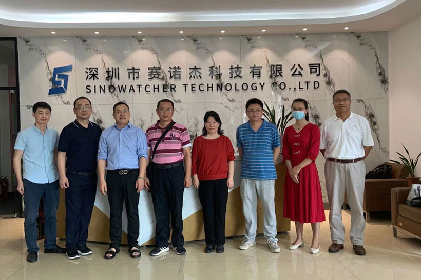 Warmly Welcome the Professors and Experts of Guangdong Communication Polytechnic to Sinowatcher for Visit and Exchange