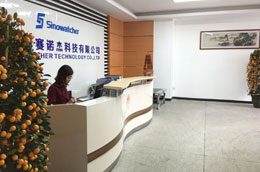 Office Area 5