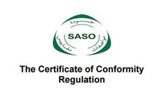 SASO certified by TUV Rheiland