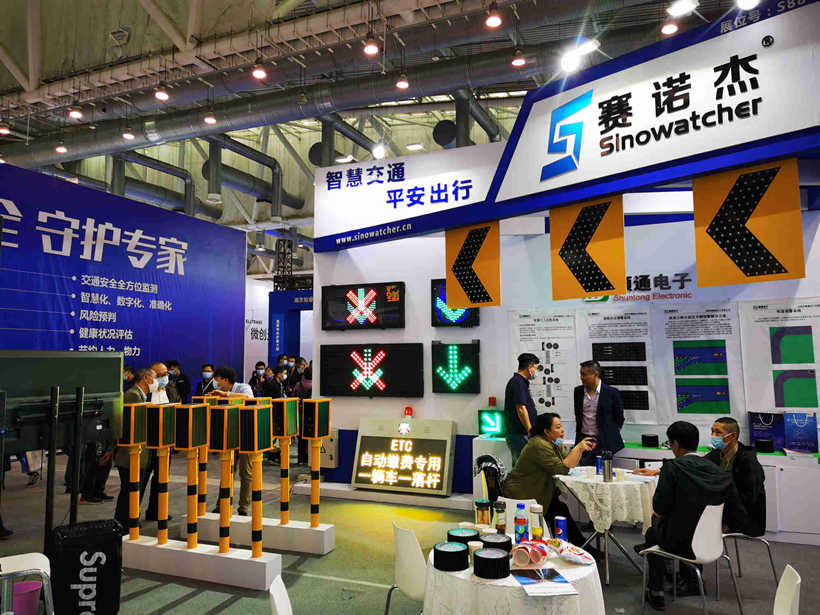 Sinowatcher Attended the 23rd China Expressway Informatization Conference in Suzhou