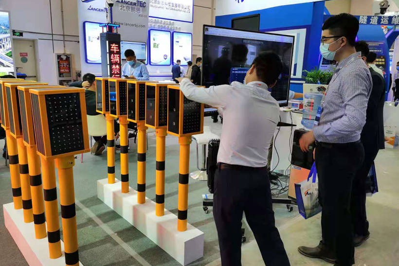 The 23rd China Expressway Information Conference and Technical Product Exhibition