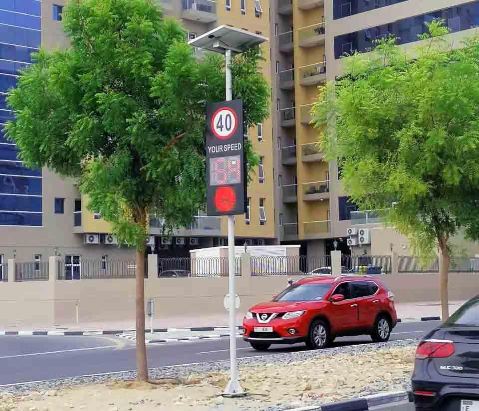 Dubai | Radar Speed Sign With Digital Face